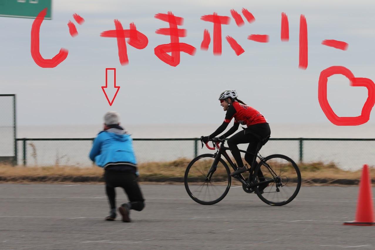 大磯クリテリウム第3戦!!