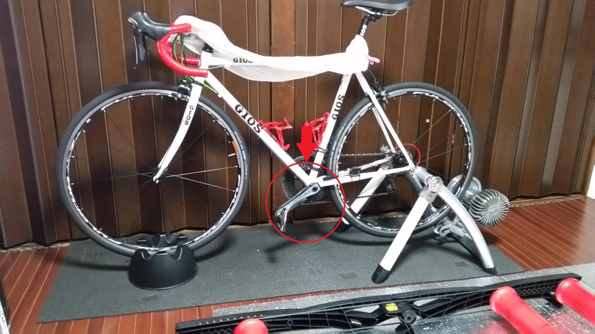 ロードバイク クランク