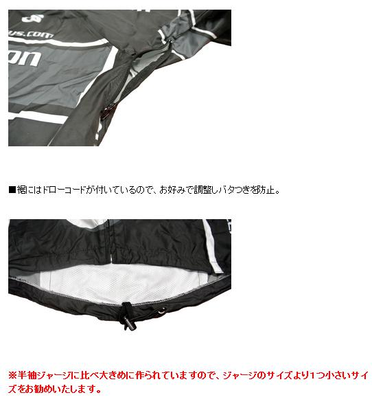 黄金の☆を背負いし者、TEAM VIVA☆ZAPPEI(雑兵)第8期生募集のお知らせ!