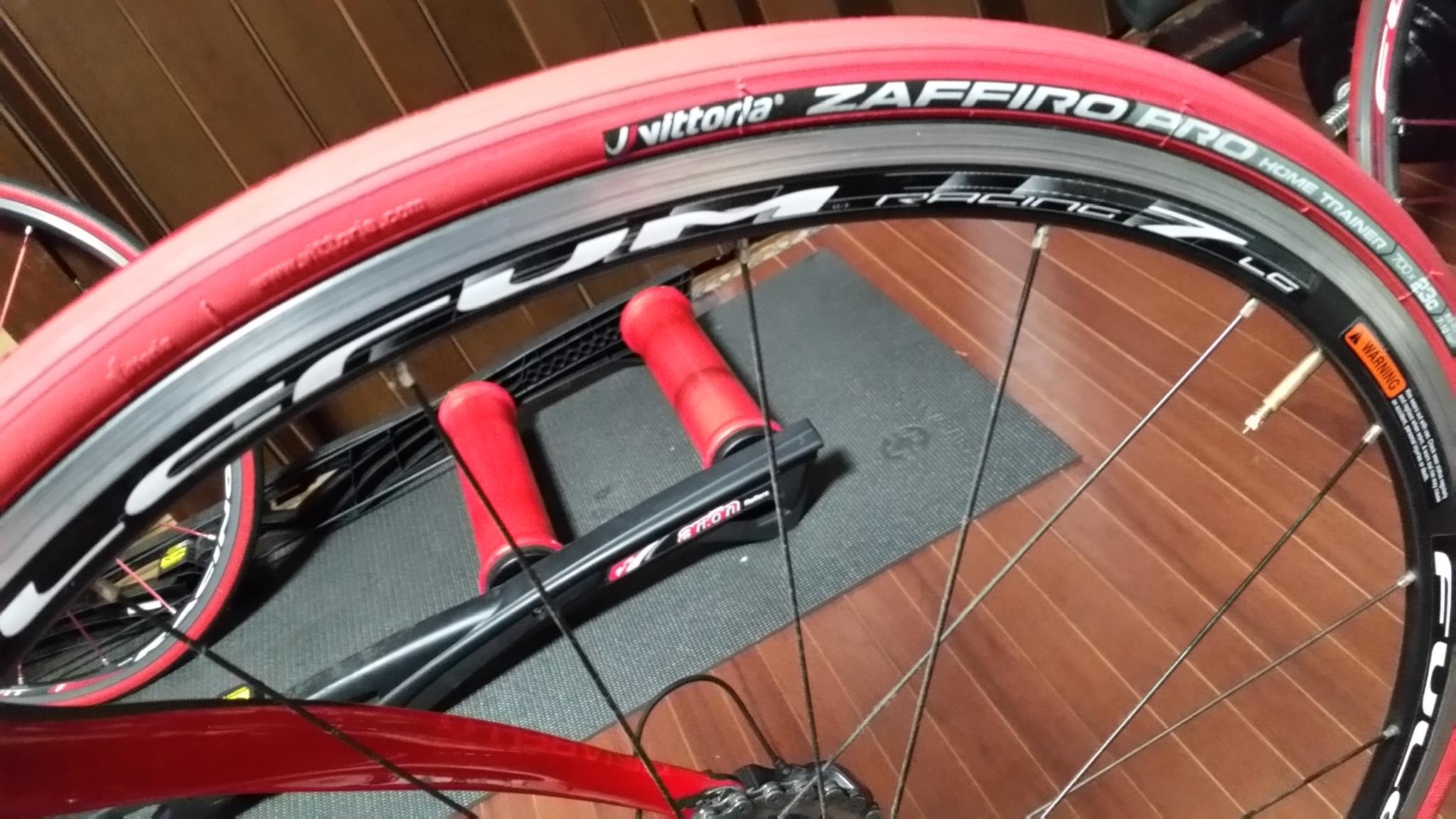 ローラー練習にはやはり専用タイヤが良い!!Vittoria(ビットリア) ZAFFIRO プロホームトレーナーが素晴らしい!!