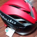 TTヘルメットを超えた空力性能??OGK KABUTO(オージーケーカブト)「エアロR1」