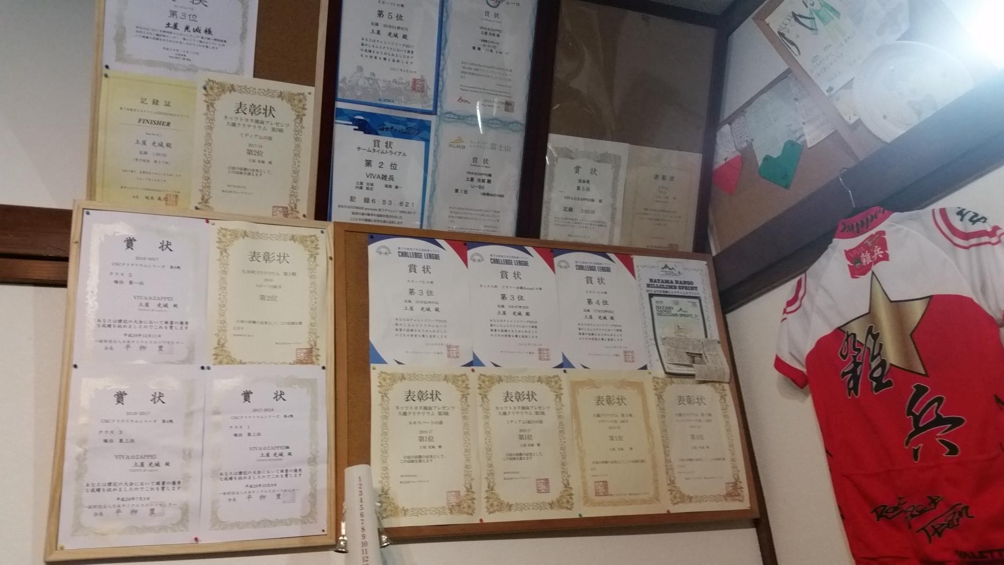 2017-2018大磯クリテリウム第3戦ミィデアムクラス○優勝じゃい!!