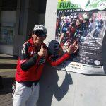 「2018サイクルチャレンジカップ藤沢、優勝じゃい!その1:ワシ・・・ポスターなっとるやん!!!」